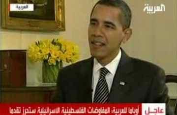 ObamaAlArabiya.jpg
