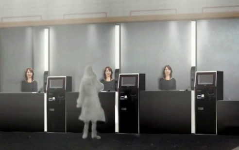 hotelrobots.JPG