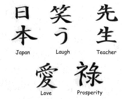 Japanesescript.JPG