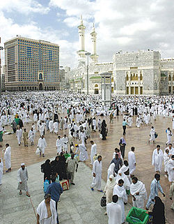 250px-Makkahi_mukarramah.jpg