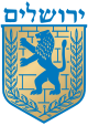 80px-Jerusalem-coat-of-arms.svg.png