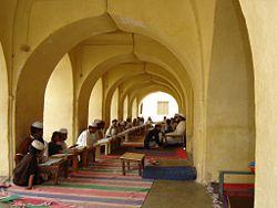 250px-Madrasah1.jpg